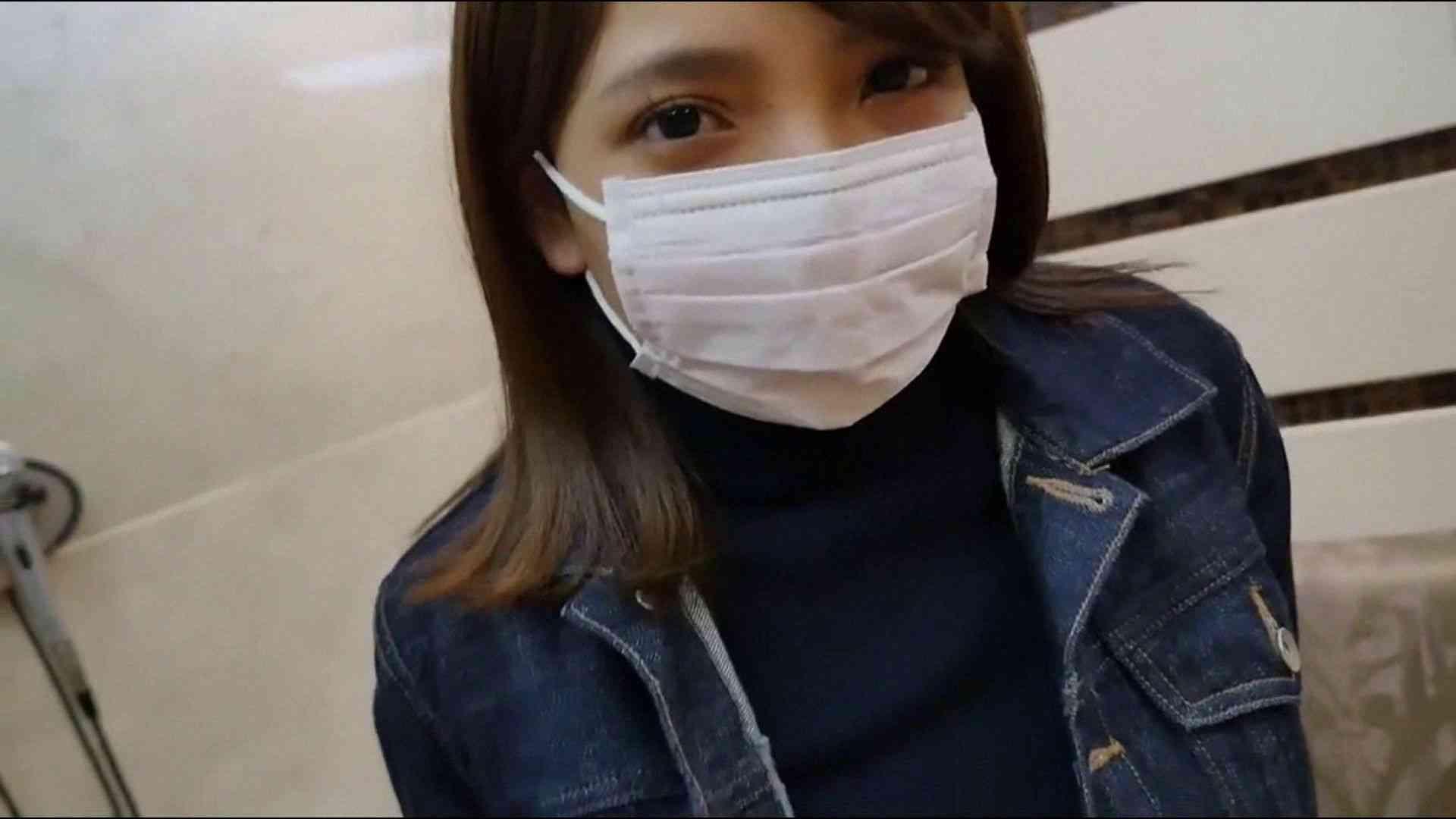 S級厳選美女ビッチガールVol.41 前編 OL女体   美女  105連発 15