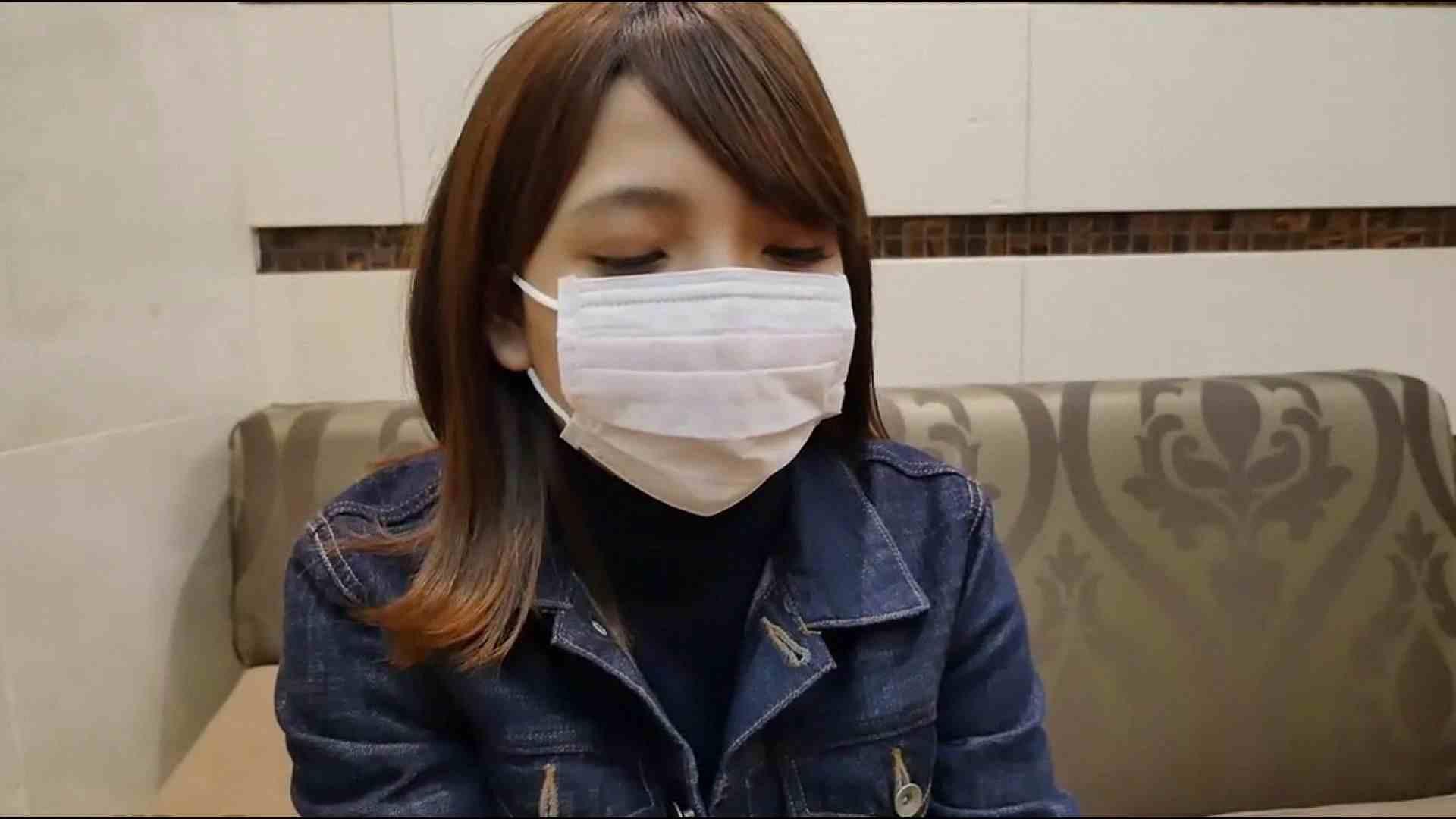 S級厳選美女ビッチガールVol.41 前編 OL女体  105連発 30