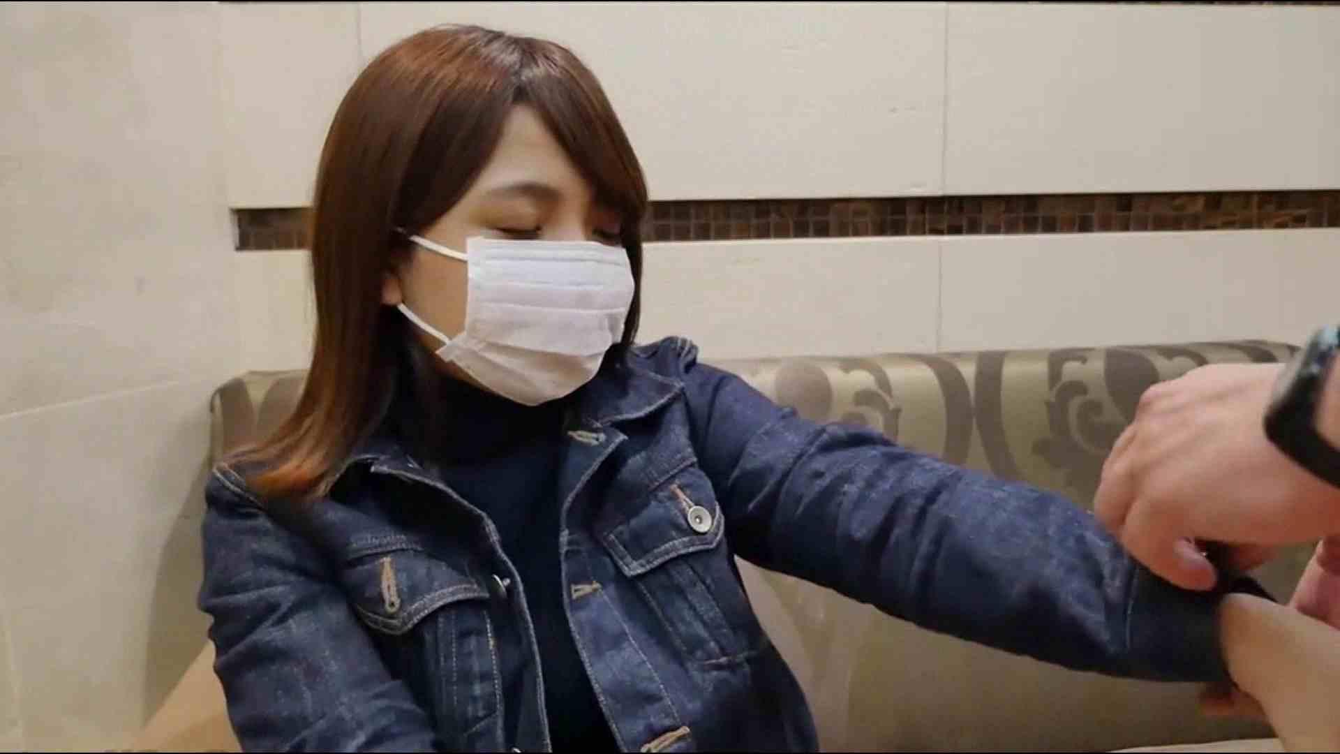 S級厳選美女ビッチガールVol.41 前編 OL女体   美女  105連発 31