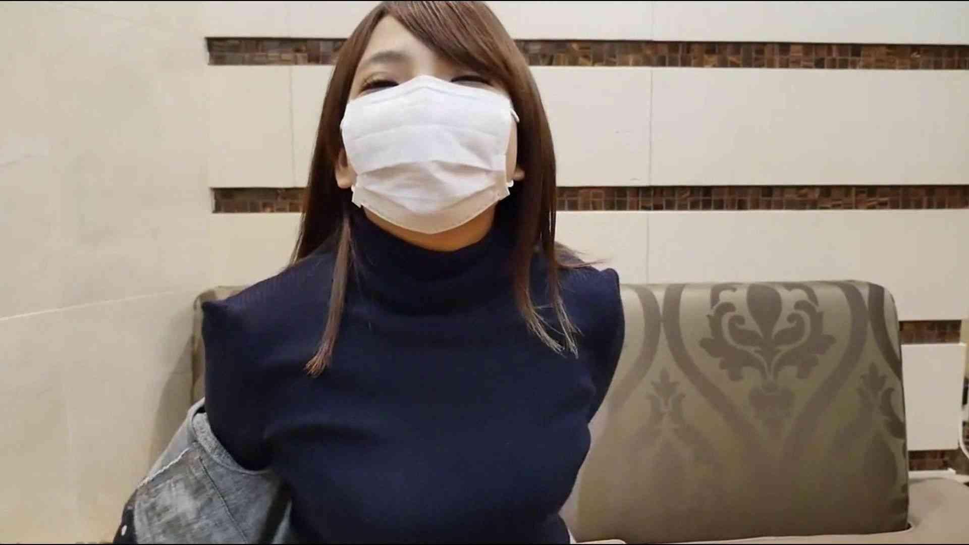 S級厳選美女ビッチガールVol.41 前編 OL女体   美女  105連発 33