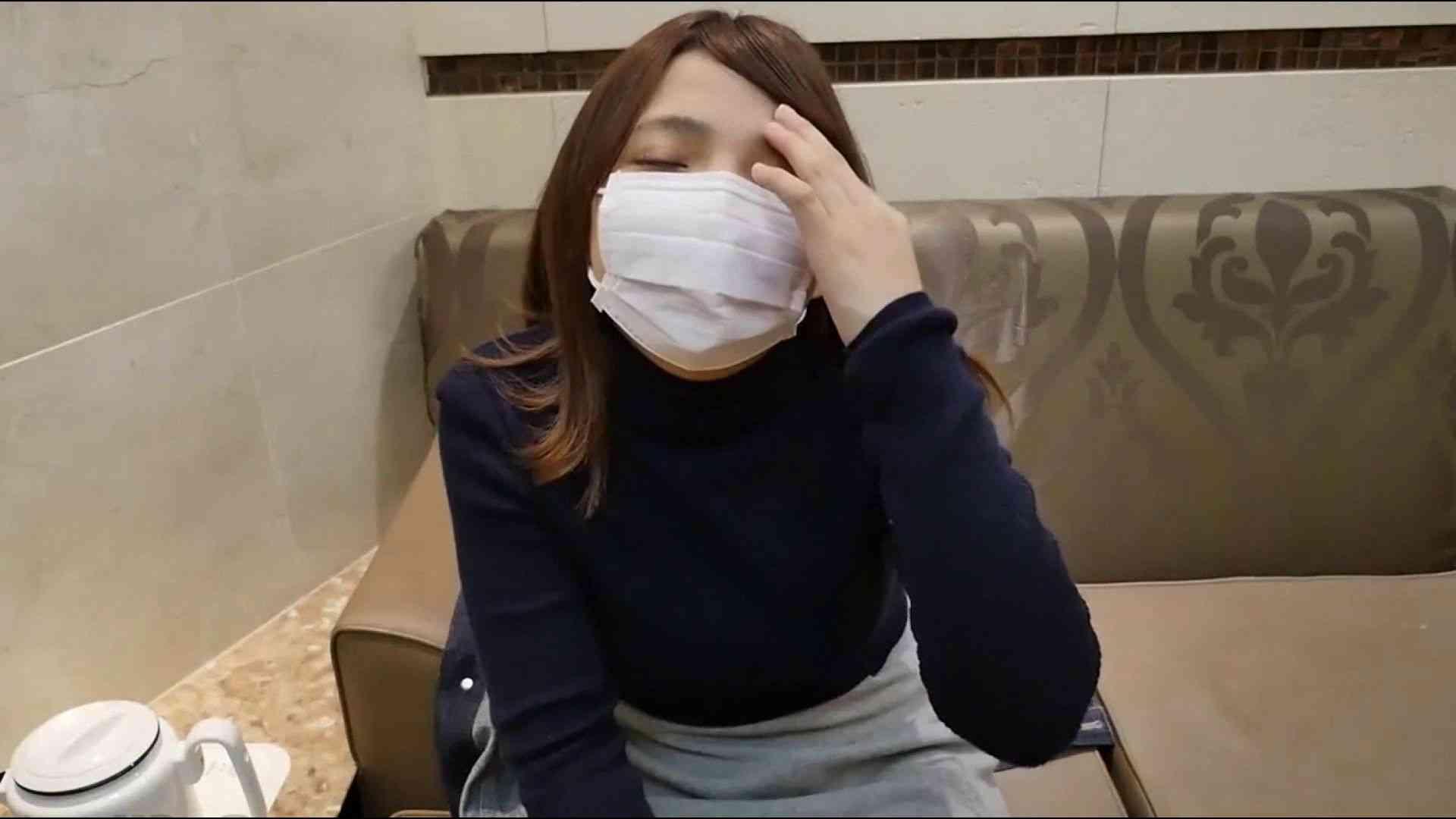S級厳選美女ビッチガールVol.41 前編 OL女体   美女  105連発 37