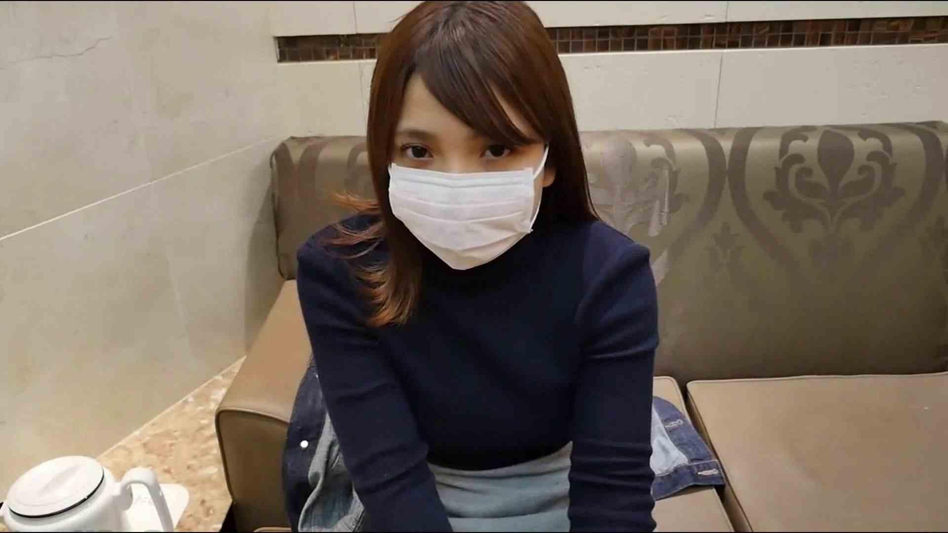 S級厳選美女ビッチガールVol.41 前編 OL女体  105連発 38