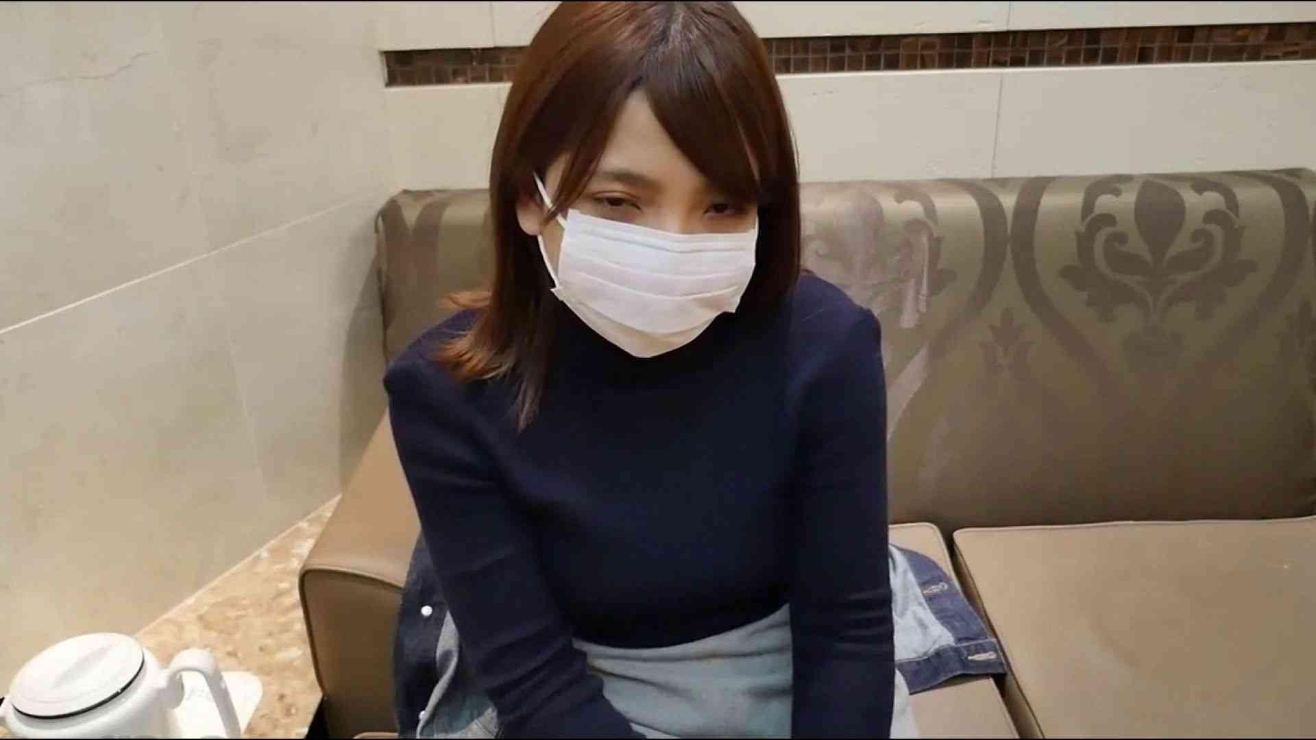 S級厳選美女ビッチガールVol.41 前編 OL女体  105連発 42