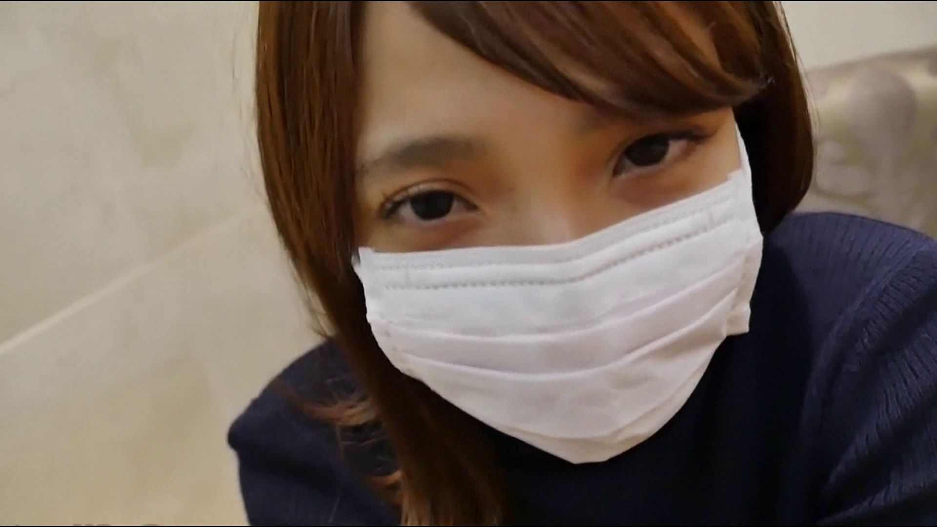S級厳選美女ビッチガールVol.41 前編 OL女体  105連発 46