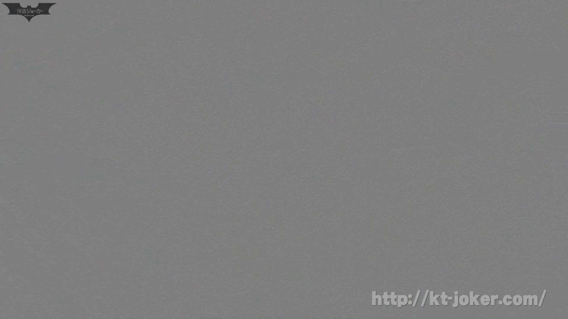 命がけ潜伏洗面所! vol.55 モデル級?「いやモデルだね!」な美女登場! OL女体 ワレメ動画紹介 69連発 38