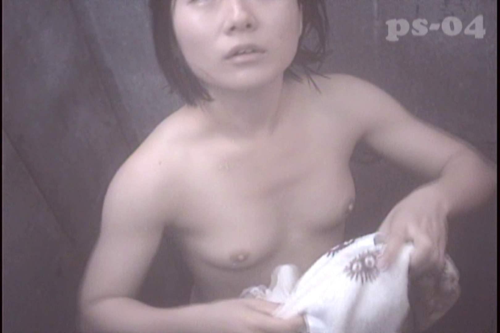 File.22 これは可愛い! むっちり嬢 OL女体 オメコ無修正動画無料 74連発 10
