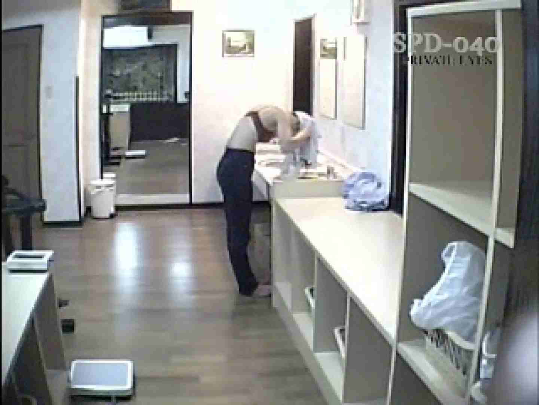 SPD-040 ガラスの館 2 女体盗撮 盗撮おまんこ無修正動画無料 44連発 14