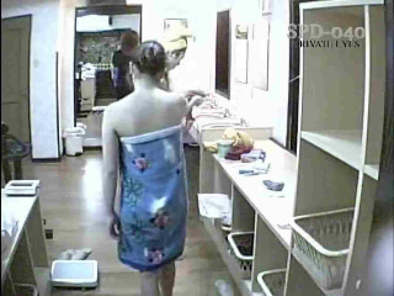 SPD-040 ガラスの館 2 女風呂 濡れ場動画紹介 44連発 29
