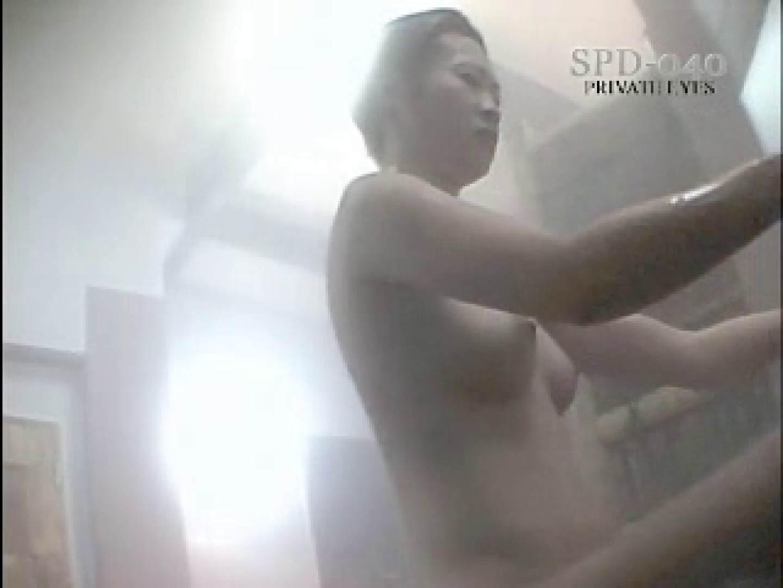 SPD-040 ガラスの館 2 美人 すけべAV動画紹介 44連発 40