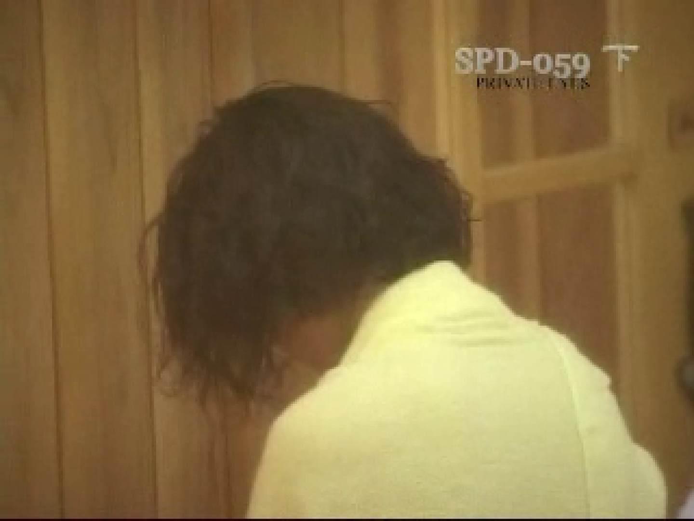 SPV-059 究極の覗き穴 総集編(2枚組) (VHS) No.4 覗き SEX無修正画像 62連発 10