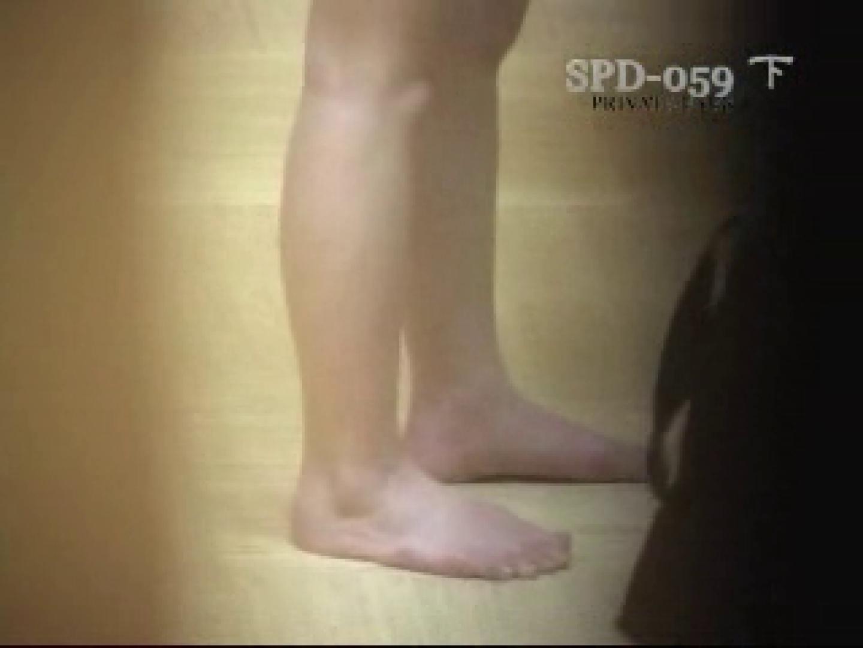 SPV-059 究極の覗き穴 総集編(2枚組) (VHS) No.4 卑猥 盗撮動画紹介 62連発 11
