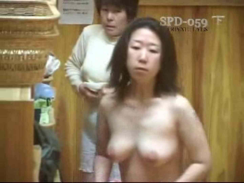SPV-059 究極の覗き穴 総集編(2枚組) (VHS) No.4 着替え  62連発 30