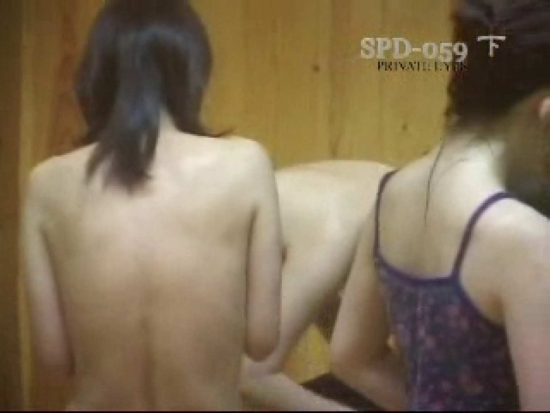 SPV-059 究極の覗き穴 総集編(2枚組) (VHS) No.4 覗き SEX無修正画像 62連発 58