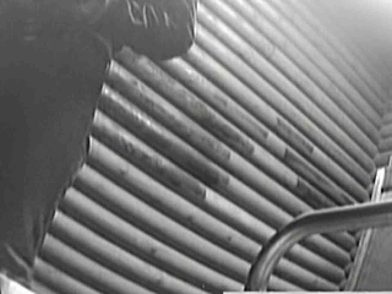 公園洗面所電波盗撮Vol.3 洗面所 AV無料動画キャプチャ 52連発 6