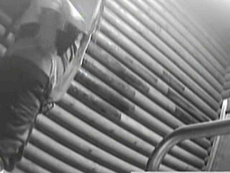 公園洗面所電波盗撮Vol.3 OL女体 | 女体盗撮  52連発 9