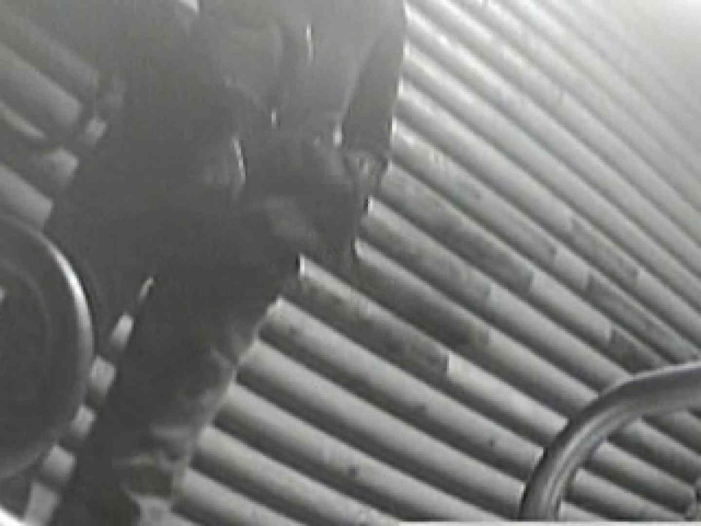 公園洗面所電波盗撮Vol.3 洗面所 AV無料動画キャプチャ 52連発 10