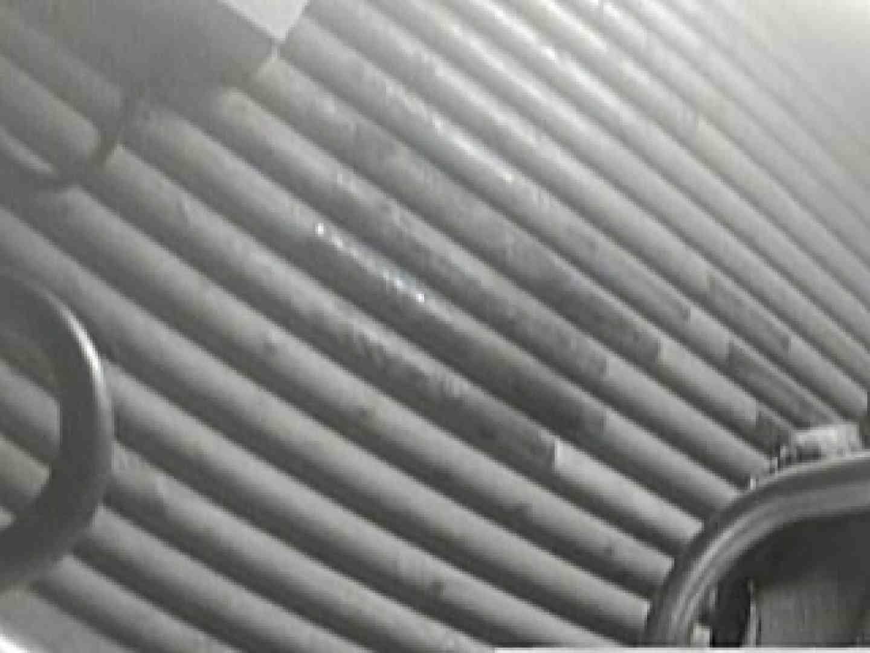 公園洗面所電波盗撮Vol.3 おまんこ丸見え のぞき動画画像 52連発 11