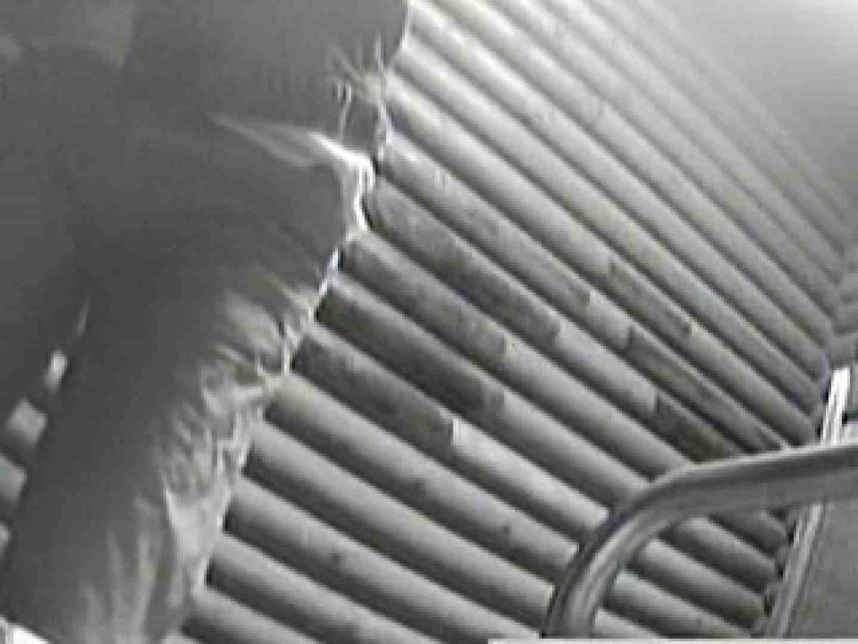 公園洗面所電波盗撮Vol.3 おまんこ丸見え のぞき動画画像 52連発 19