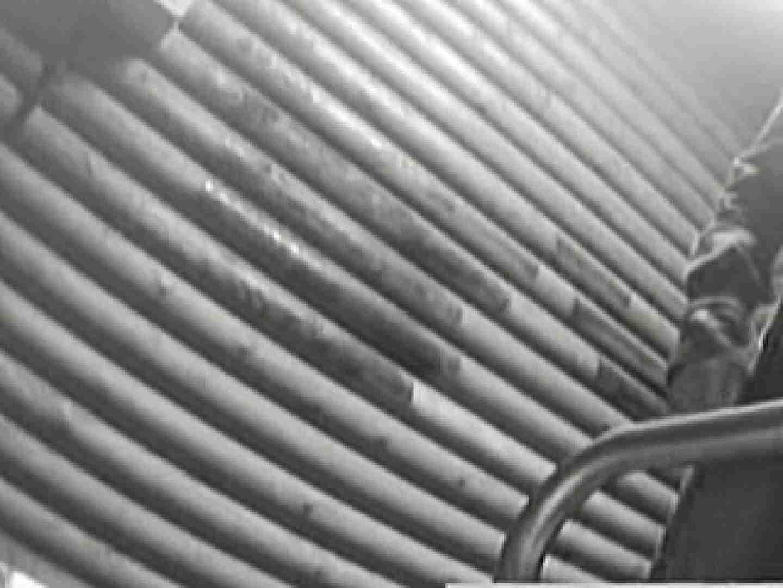 公園洗面所電波盗撮Vol.3 OL女体 | 女体盗撮  52連発 21