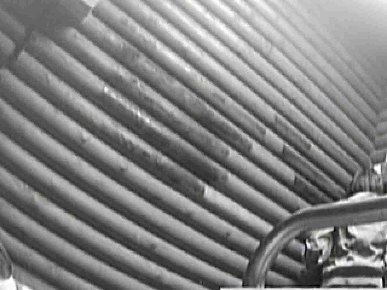 公園洗面所電波盗撮Vol.3 おまんこ丸見え のぞき動画画像 52連発 43