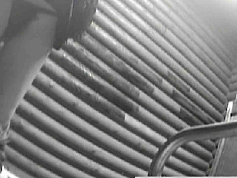 公園洗面所電波盗撮Vol.3 洗面所 AV無料動画キャプチャ 52連発 46
