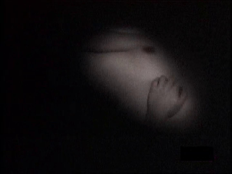 性欲に勝てずちゃっかりオナニーVOL.4 OL女体 覗きおまんこ画像 51連発 30