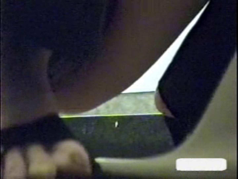 潜入ギャルが集まる女子洗面所Vol.3 パンチラ のぞき動画画像 78連発 77
