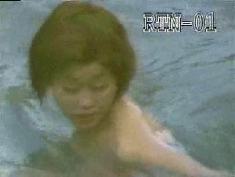 盗撮美人秘湯 生写!! 激潜入露天RTN-01 女体盗撮 のぞき動画画像 61連発 9
