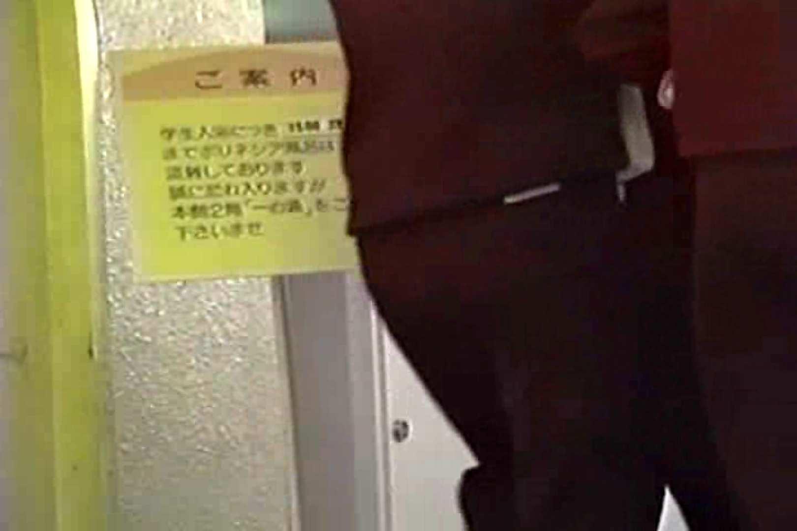 (9月21日配信停止)超・痴覚の眼 修学旅行TNK-09 女体盗撮  93連発 35