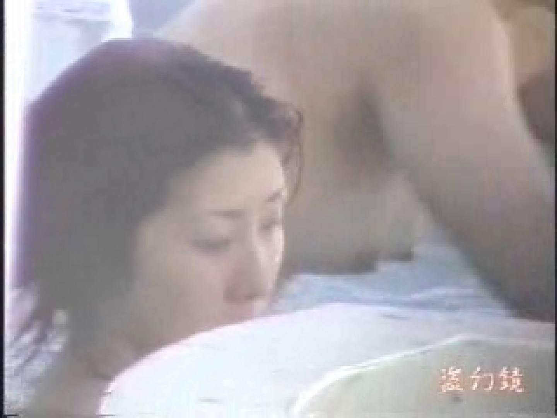 絶景!高級浴場素肌美人ZK-② 美女 ワレメ無修正動画無料 89連発 22
