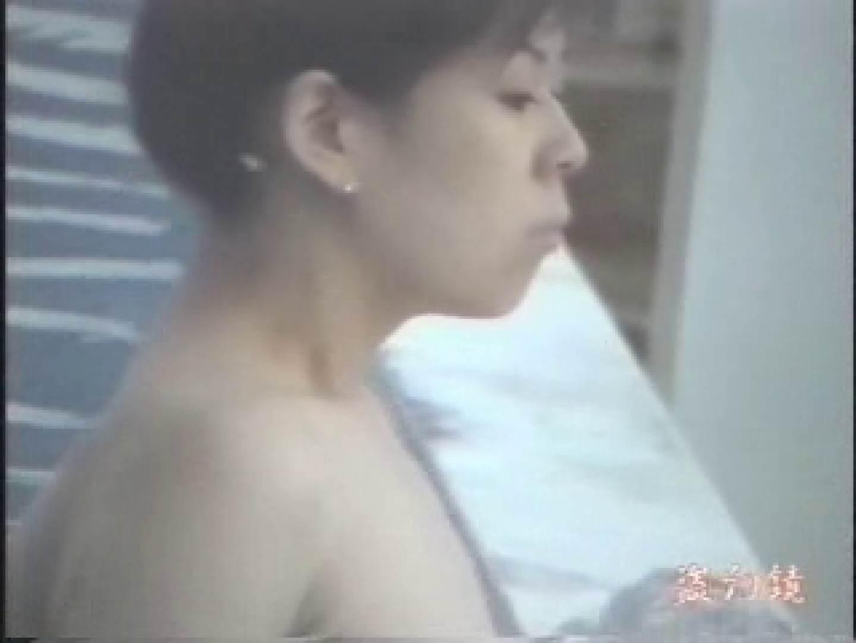 絶景!高級浴場素肌美人ZK-② 美人 おめこ無修正動画無料 89連発 31