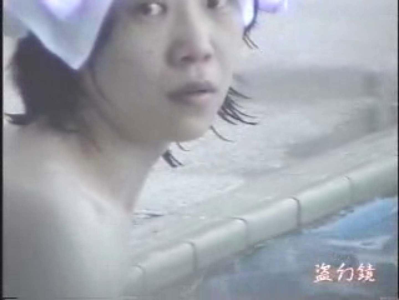 絶景!高級浴場素肌美人ZK-② 接写  89連発 76