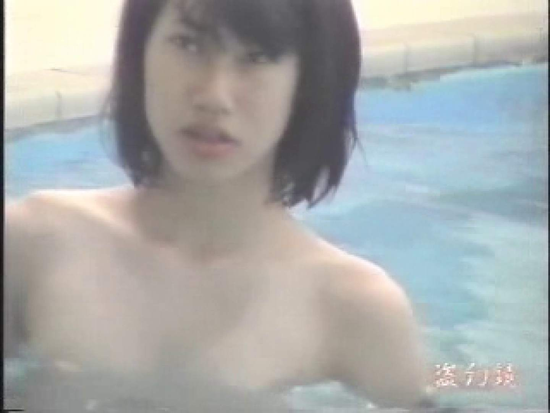 絶景!高級浴場素肌美人ZK-② 接写 | その他  89連発 77