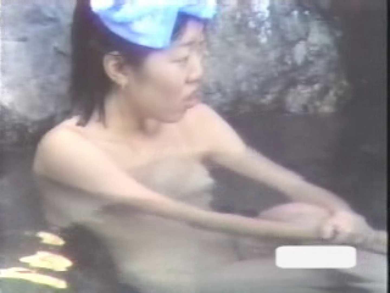 美女限定露天風呂参 美女 | 露天  65連発 31