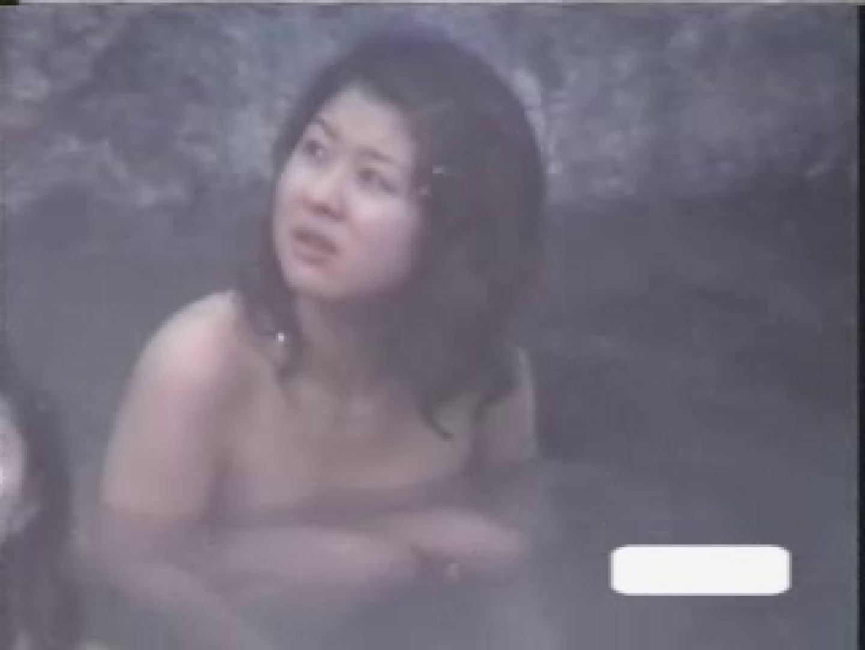 美女限定露天風呂参 巨乳 おめこ無修正動画無料 65連発 44