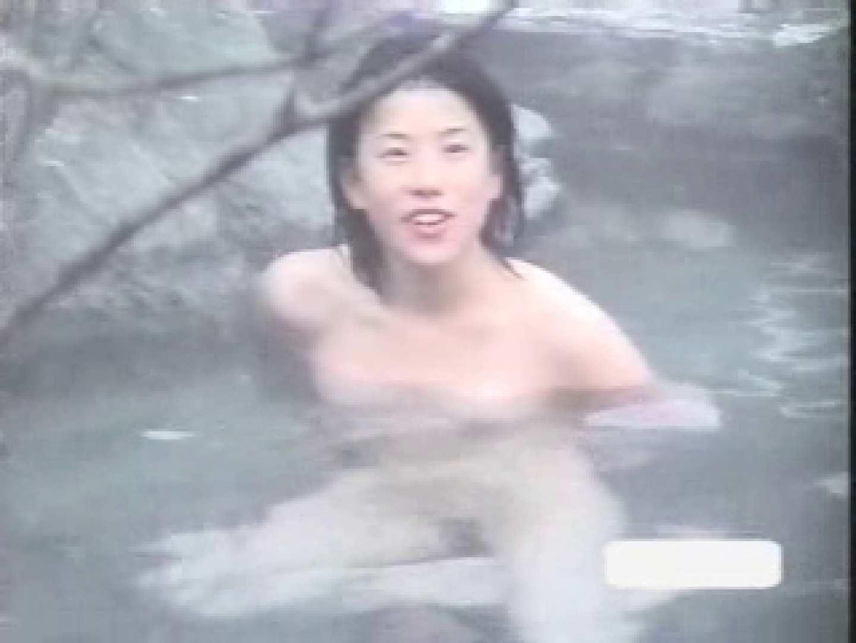 美女限定露天風呂参 美女 | 露天  65連発 56