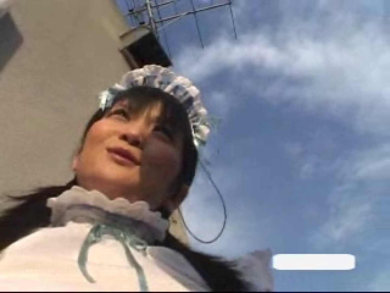 計画的はん行 お前のパンツを見せろコラァ!Vol.2 OL女体 AV無料動画キャプチャ 86連発 8