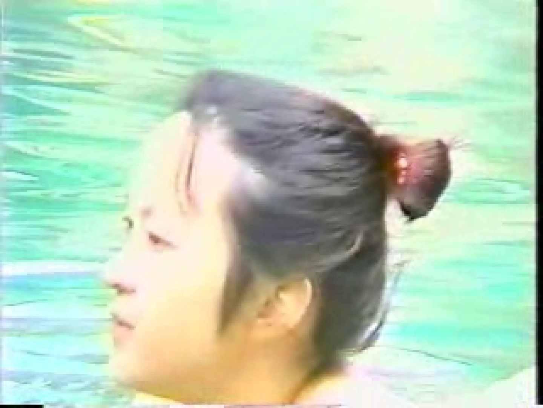 盗撮露天風呂 美女厳選版Vol.6 巨乳 覗きおまんこ画像 64連発 17