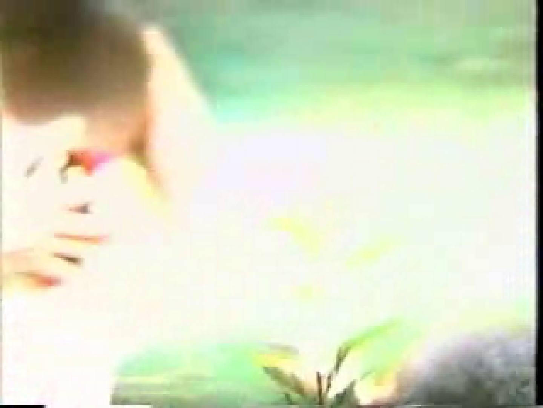 盗撮露天風呂 美女厳選版Vol.6 萌えギャル のぞき動画画像 64連発 22