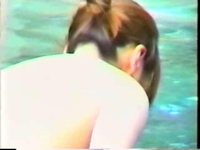 盗撮露天風呂 美女厳選版Vol.6 裸体 ぱこり動画紹介 64連発 34