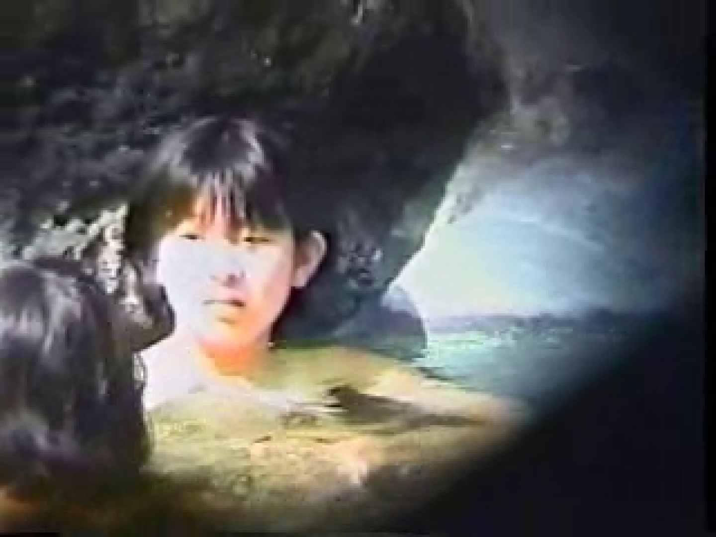 盗撮露天風呂 美女厳選版Vol.6 巨乳 覗きおまんこ画像 64連発 44