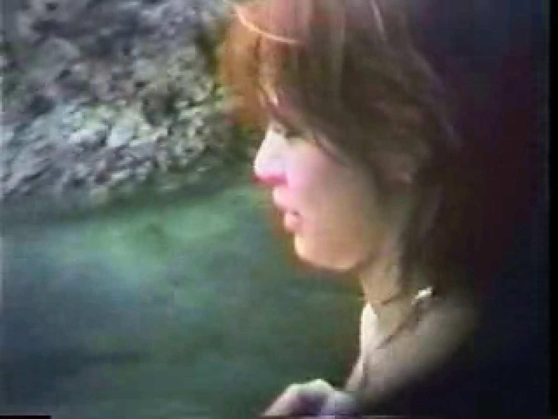 盗撮露天風呂 美女厳選版Vol.6 萌えギャル のぞき動画画像 64連発 49