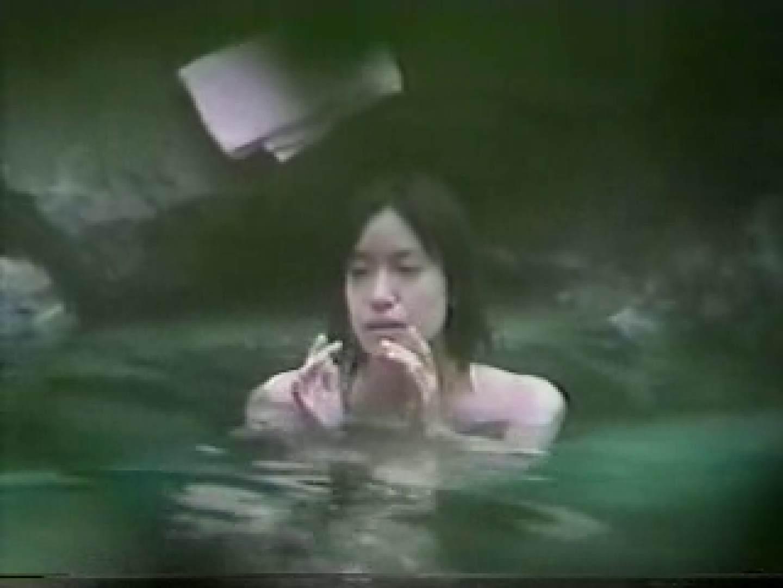 盗撮露天風呂 美女厳選版Vol.9 美女 AV動画キャプチャ 78連発 8