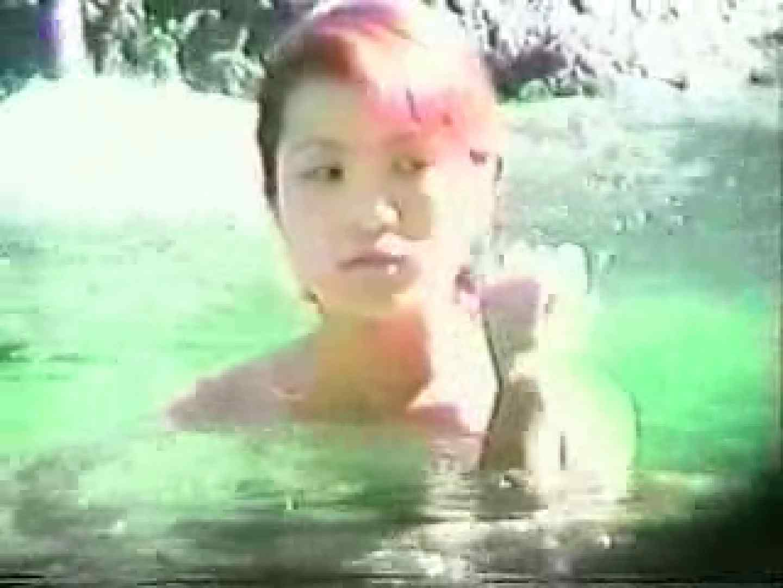 盗撮露天風呂 美女厳選版Vol.9 露天 覗きぱこり動画紹介 78連発 39