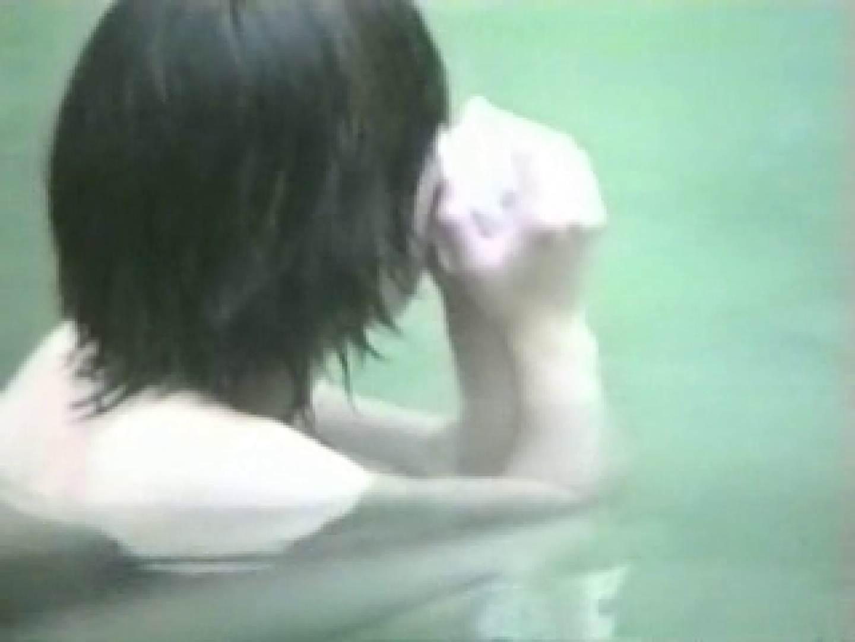 盗撮露天風呂 スペシャル版Vol.2 女体盗撮 | OL女体  75連発 16