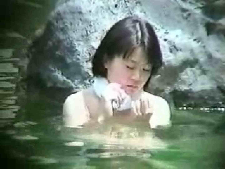 盗撮露天風呂 スペシャル版Vol.2 名作 盗み撮り動画キャプチャ 75連発 19
