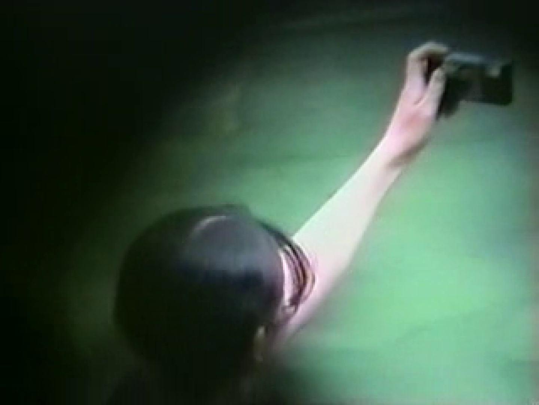 盗撮露天風呂 スペシャル版Vol.2 名作 盗み撮り動画キャプチャ 75連発 69