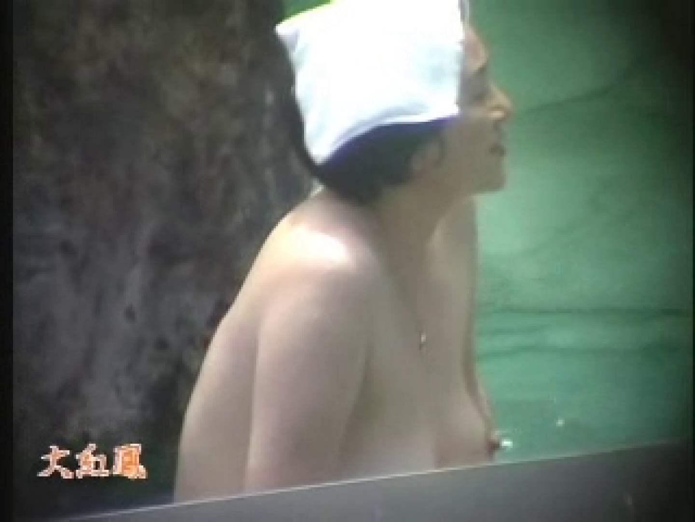 大紅鳳 年増艶 美熟女編 DJU-01 熟女  94連発 44