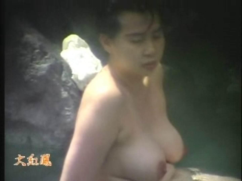 大紅鳳 年増艶 美熟女編 DJU-01 熟女 | 0  94連発 85