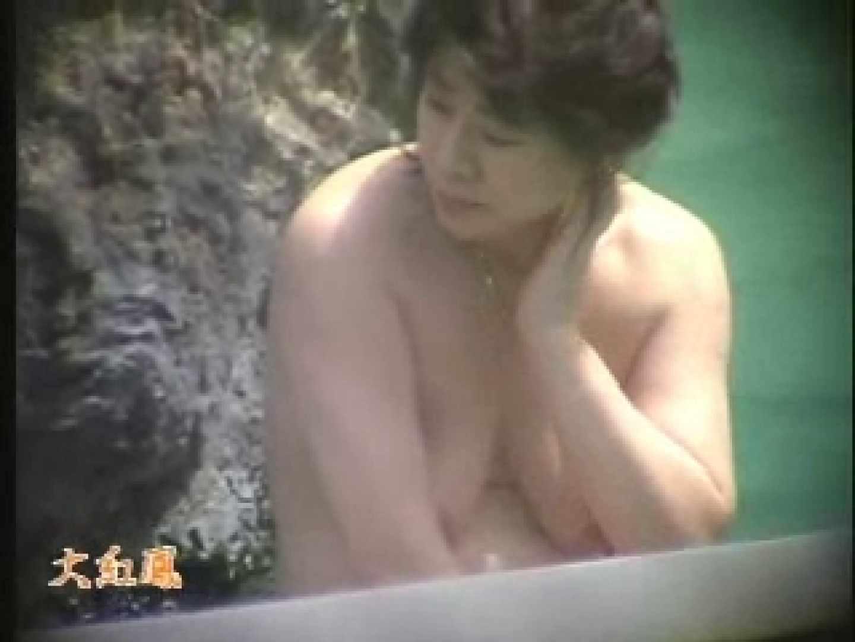 大紅鳳 年増艶 美熟女編 DJU-01 熟女  94連発 92